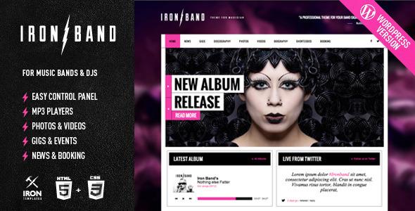 قالب IronBand - قالب سایت گروه موسیقی