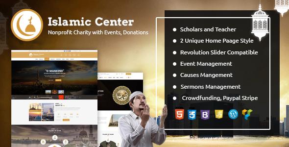 قالب Islamic Center - قالب وردپرس