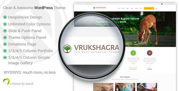 Vrukshagra - قالب وردپرس محیط زیست