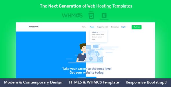 قالب Hostino - قالب سایت هاستینگ و WHMCS