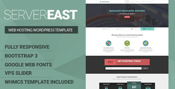 قالب ServerEast - قالب وردپرس هاستینگ + WHMCS