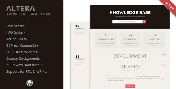 قالب Altera - قالب وردپرس پایگاه دانش