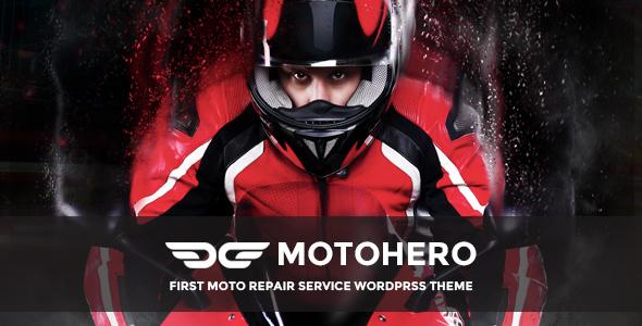 قالب MotoHero - قالب سایت تعمیرگاه موتورسیکلت