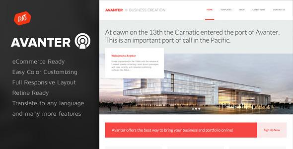قالب Avanter - قالب وردپرس شرکتی و معماری