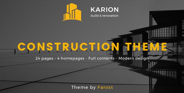 Karion - قالب وردپرس ساخت و ساز ساختمان