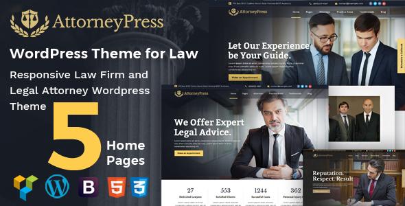 قالب Attorney Press - قالب وردپرس وکیل دفتر وکالت