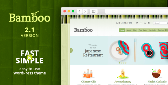 قالب Bamboo - قالب وردپرس
