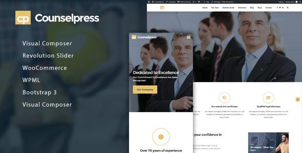 قالب CounselPress - قالب وردپرس وکلا