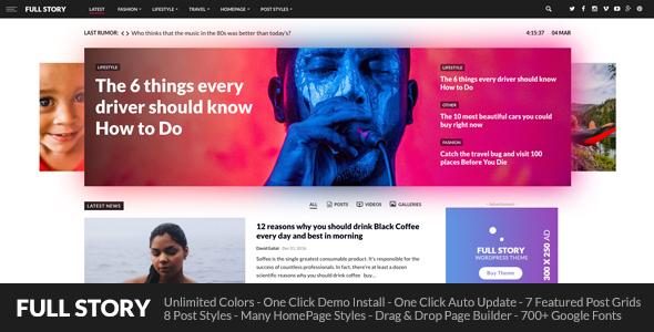 FullStory - قالب وردپرس برای وبلاگ، مجله و روزنامه