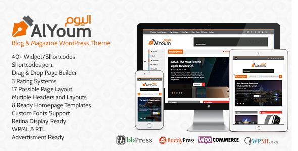 قالب AlYoum - قالب وردپرس سایت خبری و مجله ی