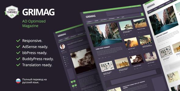 قالب Grimag - قالب وردپرس سایت آگهی