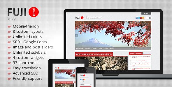 قالب فوجی | Fuji - قالب وردپرس ریسپانسیو ساده