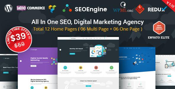 قالب SEO Engine - قالب سایت شرکت سئو و بازاریابی دیجیتال