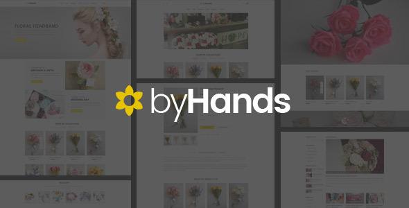 قالب ByHands - قالب وردپرس گلفروشی