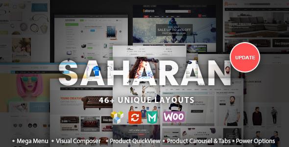 قالب ساهاران | SAHARAN - قالب وردپرس ریسپانسیو