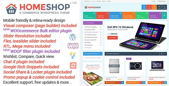قالب Home Shop - قالب فروشگاهی وردپرس