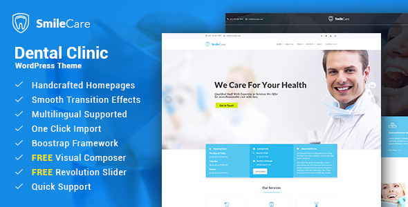 قالب SmileCare - قالب سایت دندان پزشکی