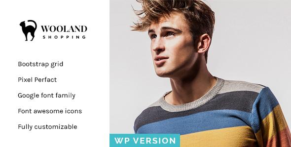 Wooland - قالب وردپرس فروشگاهی