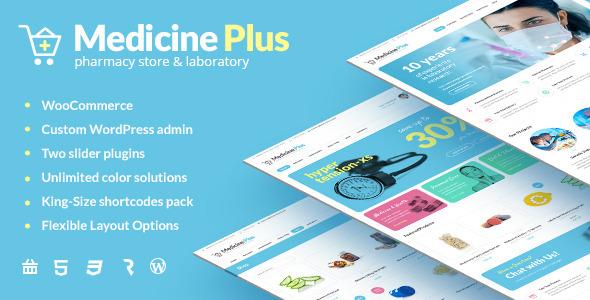 قالب Medicine Plus - قالب سایت داروخانه