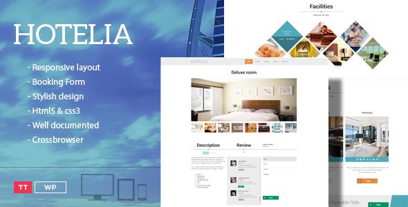 قالب Hotelia - قالب سایت هتل
