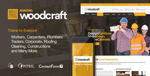 کارپنتر | Carpenter - قالب وردپرس کسب و کار