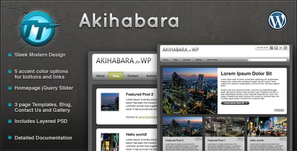 قالب Akihabara - قالب وردپرس