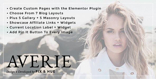قالب Averie - یک قالب وبلاگ و فروشگاه