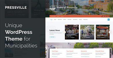 قالب Pressville - قالب سایت شهرداری ها