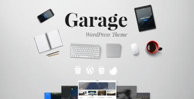 قالب Garage Blog - قالب وردپرس