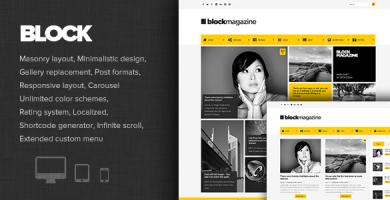 قالب Block Magazine - قالب وردپرس تخت و مینیمالیستی