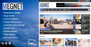قالب Megnet - قالب مجله وردپرس