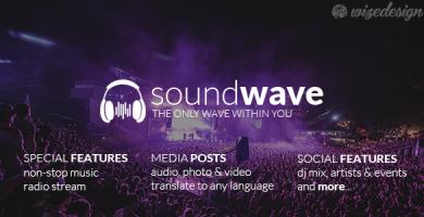 قالب SoundWave - قالب وردپرس سایت موسیقی