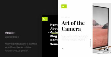 Anotte - قالب وردپرس عکاسی