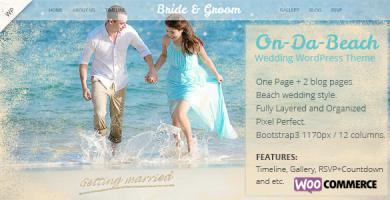 قالب On Da Beach - قالب وردپرس عروسی