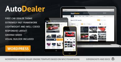 آتودیلر | Auto Dealer - قالب وردپرس خرید و فروش خودرو
