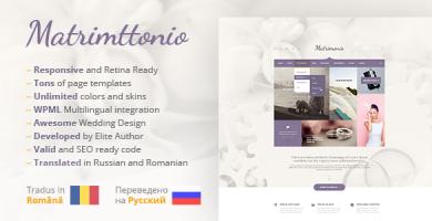 قالب Matrimonio - قالب سایت برپایی مراسمات و عروسی