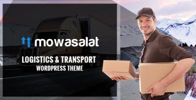 مواصلات | Mowasalat - قالب حمل و نقل وردپرس