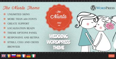 قالب Nunta - قالب وردپرس عروسی